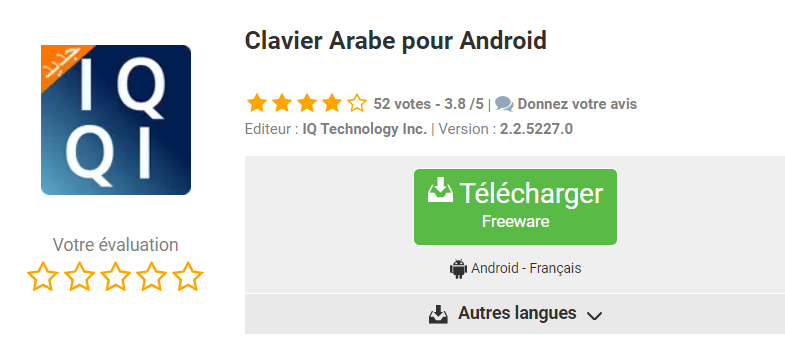 clavier arabe à installer sur son smartphone android